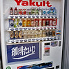 VENDING MACHINE. MYOSHI. JAPAN.