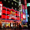 TOKYO. SHINJUKU. NEON LIGHTS.