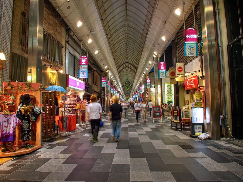 Teramachi Arcade - Kyoto, Japan