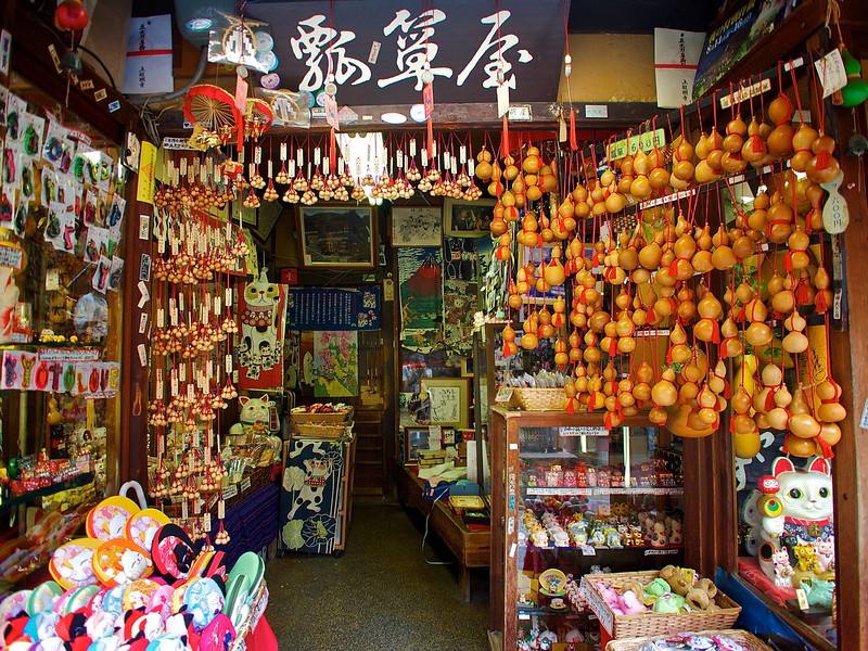 Hyotan and Traditional Souvenirs - Kyoto, Japan