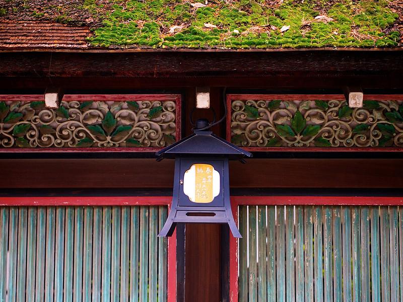 Colors and Texture, Yasaka Shrine - Kyoto, Japan