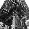 Elaborate Roof - Miyajima, Japan
