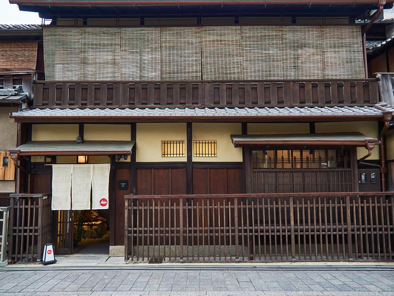 Leica Store - Kyoto, Japan