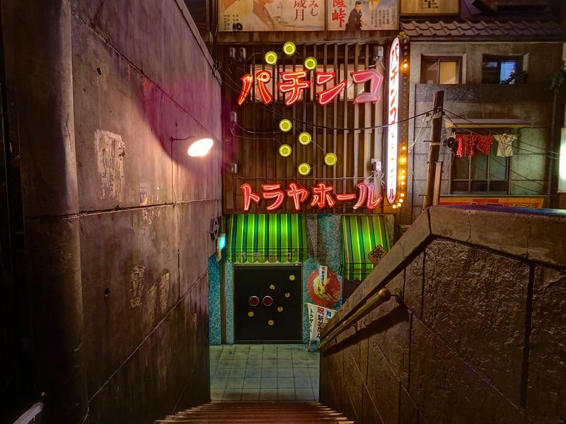 Pachinko Neon, Raumen Museum - Yokohama, Japan