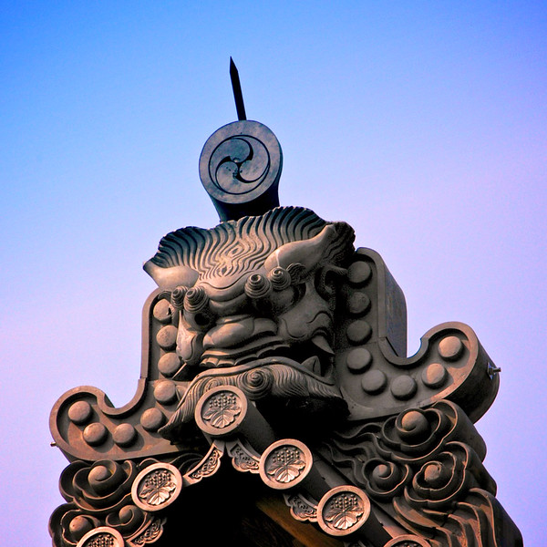 Bold Onigiwara