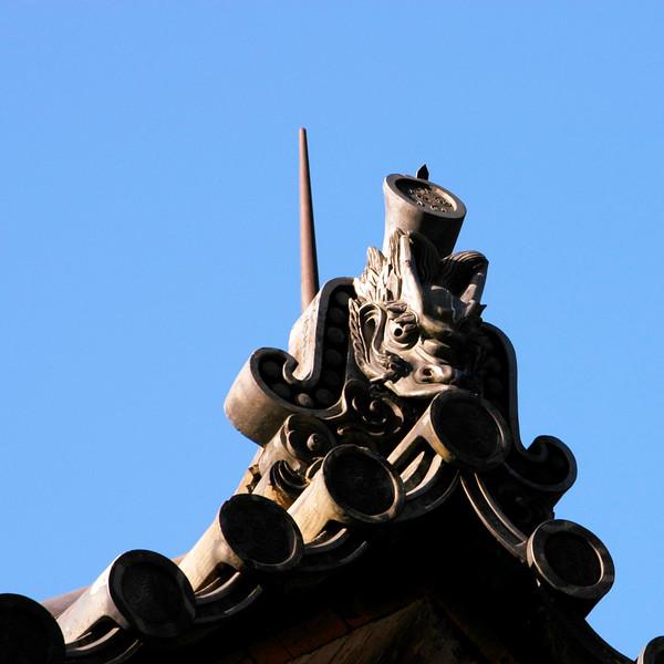 Japanese Onigiwara