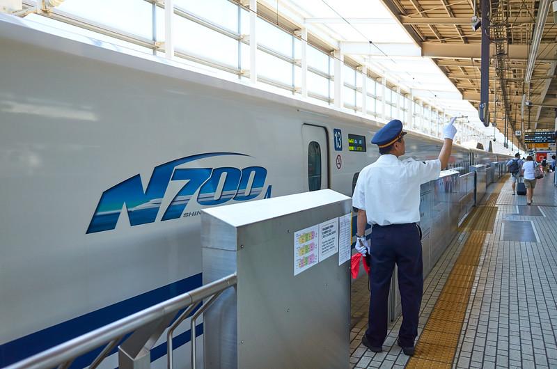 Hand Gesture, Shinkansen Condutor - Kyoto, Japan