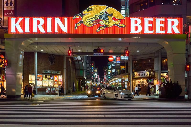 Kirin Beer, Nagarekawa Entertainment District - Hiroshima, Japan