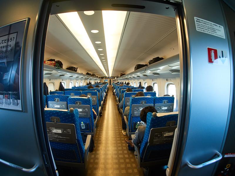 Shinkansen Interior with Fisheye -  Japan