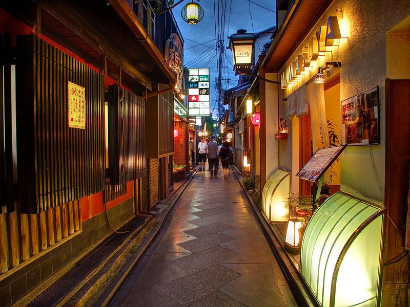 Back Alley #2, Pontocho - Kyoto, Japan