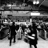 Bustle at Ueno Station - Tokyo, Japan