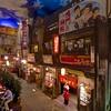 Shin-Yokohama Raumen Museum #11 - Yokohama, Japan