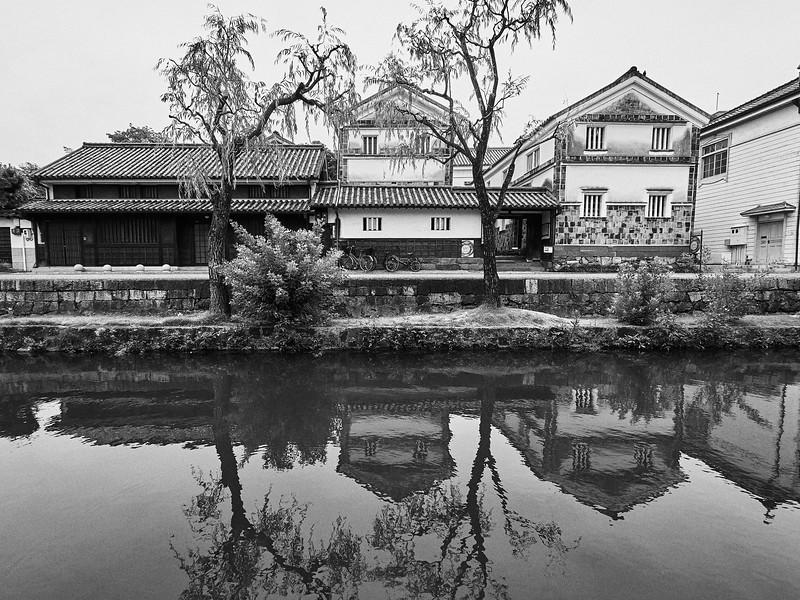 Canal Streetscape - Kurashiki, Japan