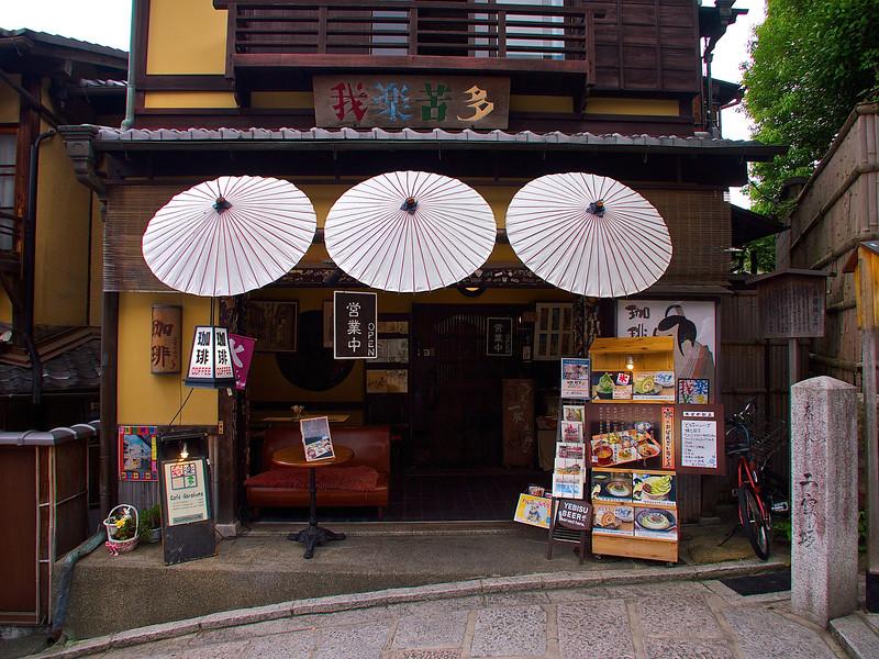 Three Umbrellas, Cafe Garakuta - Kyoto, Japan