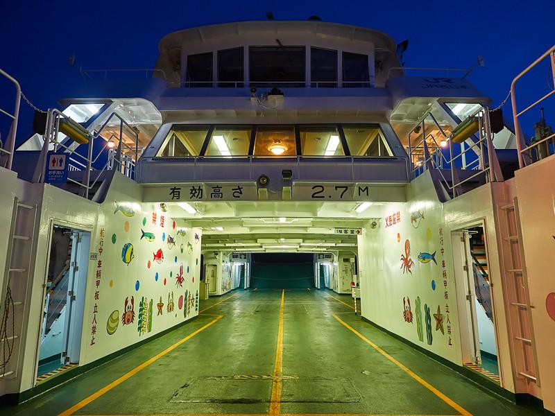 Ferry at Blue Hour - Miyajima, Japan