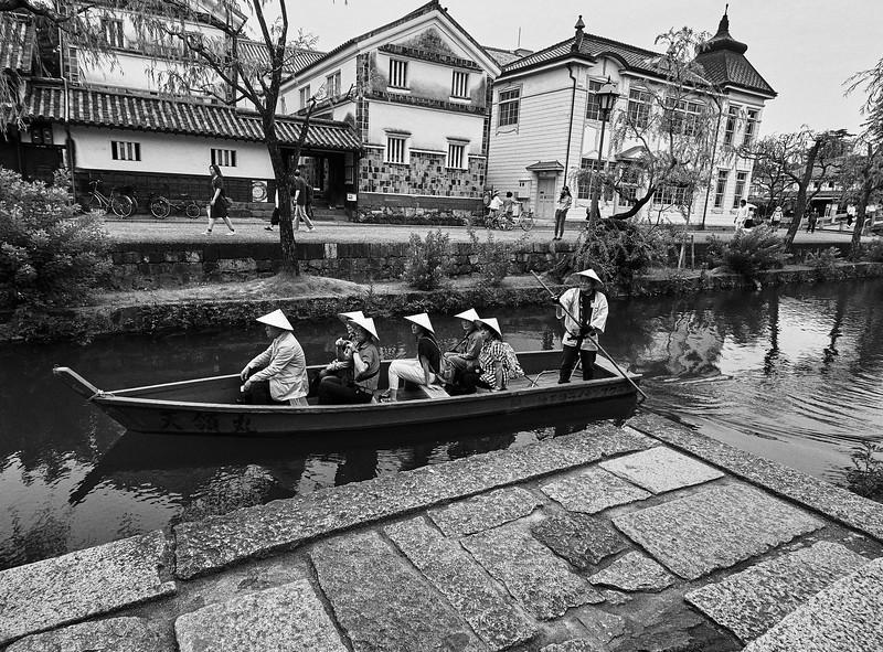 The Boat Ride - Kurashiki, Japan