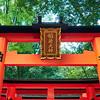 Details, Fushimi Inari-taisha - Kyoto, Japan