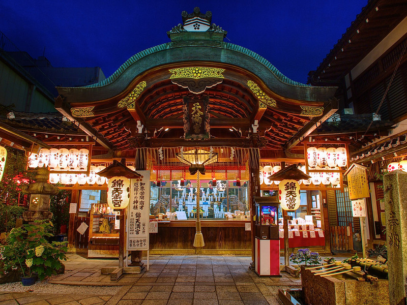 Nishiki Tenmangu Shrine at Blue Hour - Kyoto, Japan
