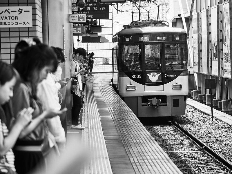 Train Arrival - Osaka, Japan
