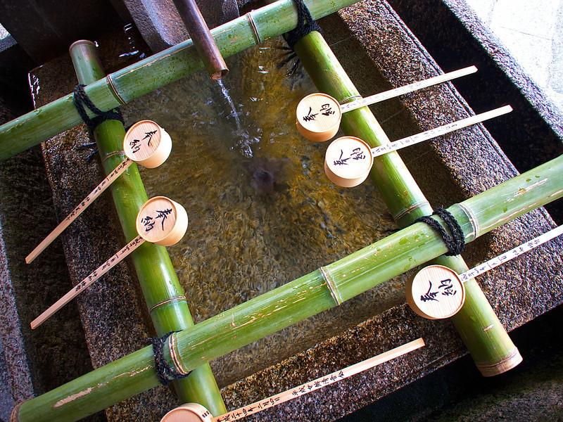 Fountain, Yasaka Shrine - Kyoto, Japan