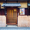 Gion Doorway - Kyoto, Japan