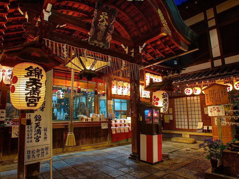 Nishiki Tenmangu Shrine Closeup - Kyoto, Japan