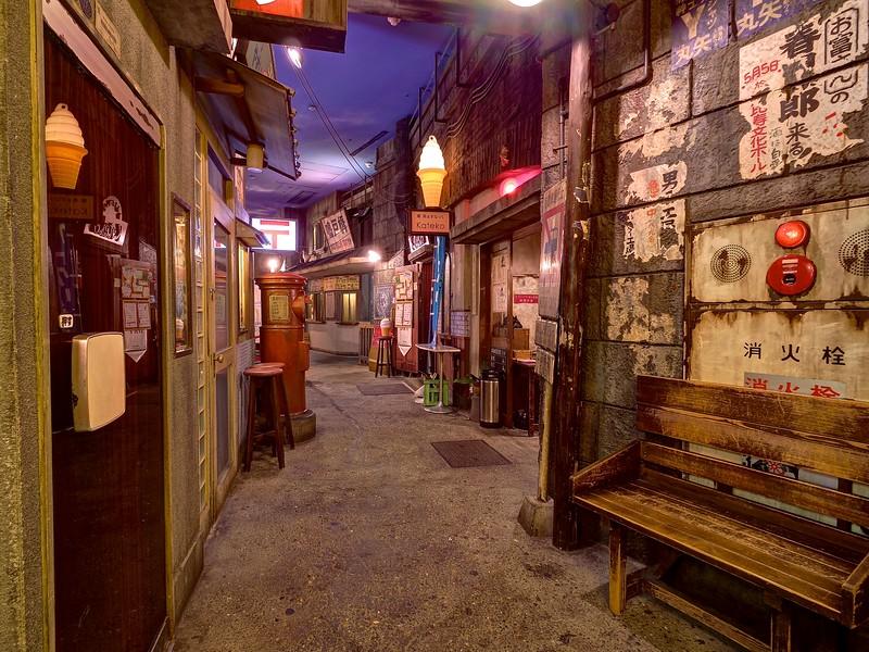 Shin-Yokohama Raumen Museum #2 - Yokohama, Japan