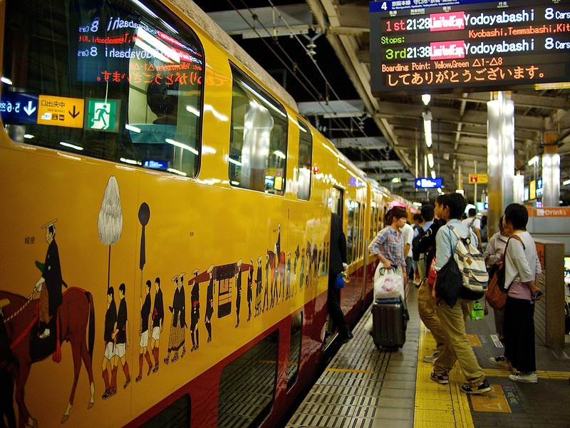 Keihan Limited Express Train - Kyoto, Japan