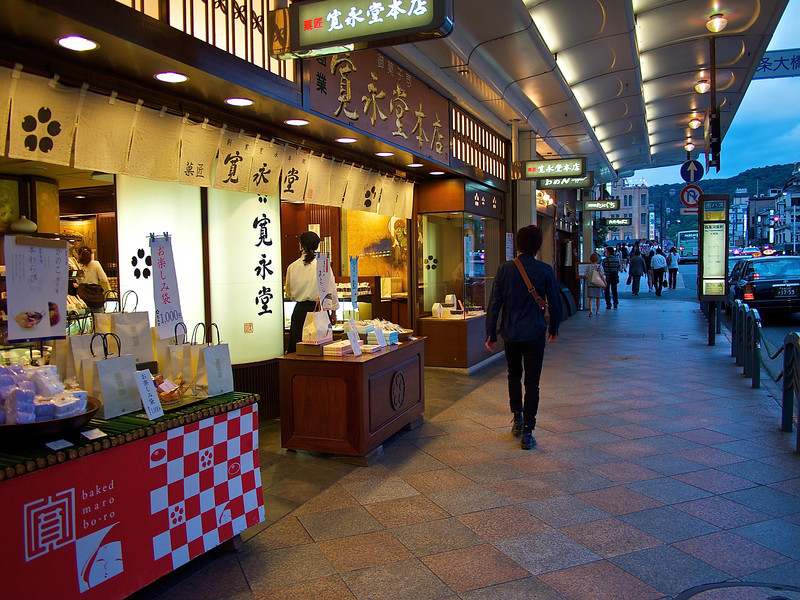 Store Lighting, Dusk - Kyoto, Japan