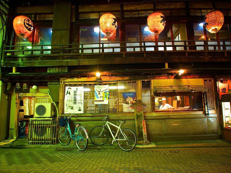 Ancient Restaurant - Kyoto, Japan