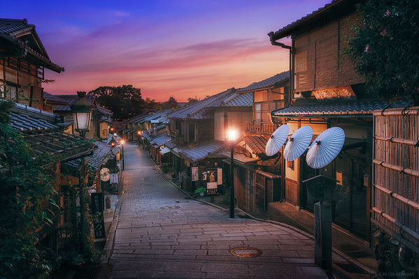 Dawn in Higashiyama