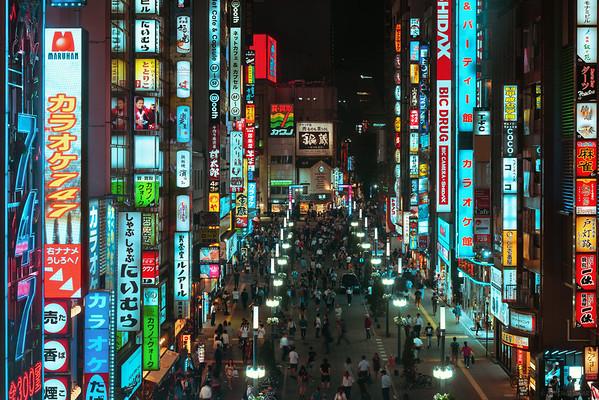 Kabukichō
