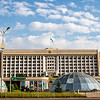 Almaty, Republic Square, Kazakhstan - Central Asia