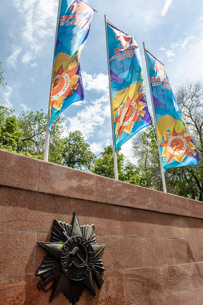 Soviet symbol at the entrance of the Panfilov Park in Almaty, Kazakhstan, Central Asia