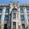 Facade of art nouveau building in the Alberta Street in Riga, Latvia