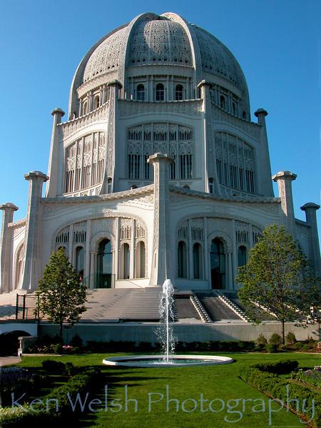 """""""Bahá'í """"<br /> <br /> Bahá'í  Temple  <br /> © Copyright Ken Welsh"""