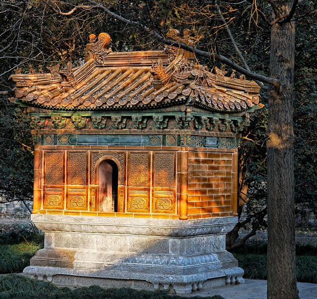 Ming Tombs ST