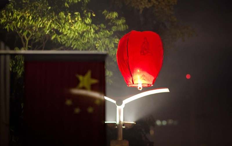 57) Lantern Flag