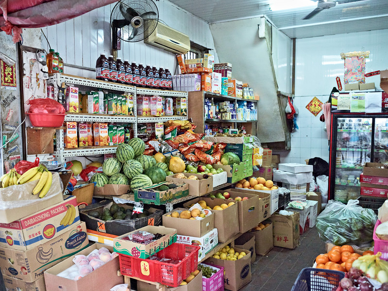 Wulumuqi Road Fruit Shop