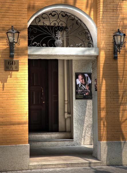 40) Door