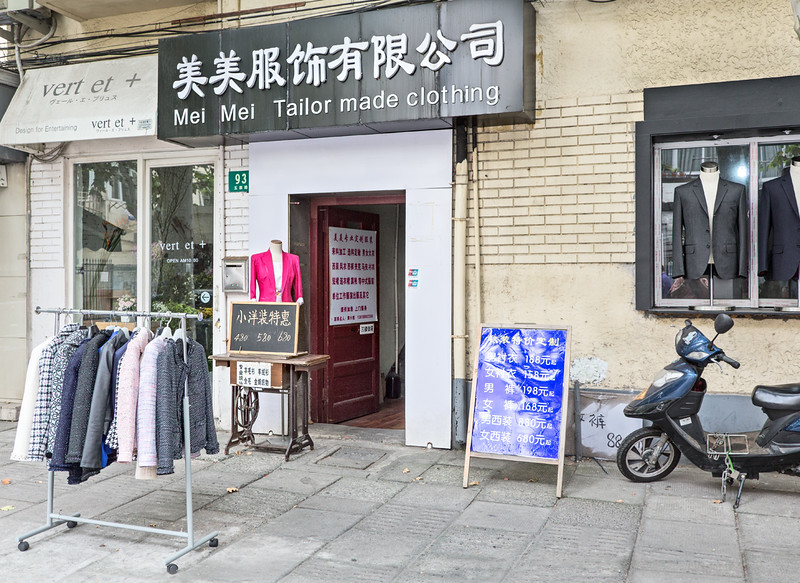 Neighborhood Tailor Shop