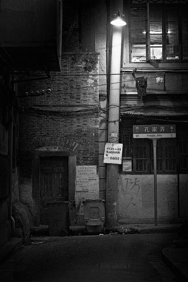77) Corner Alley