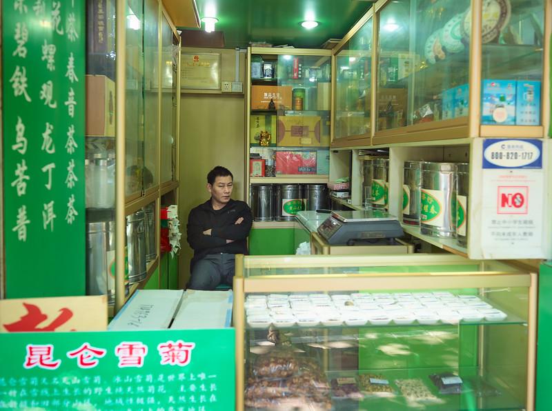 79) Tea Shop