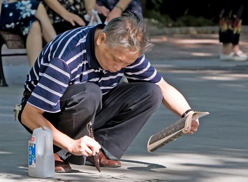 50) Painting Man