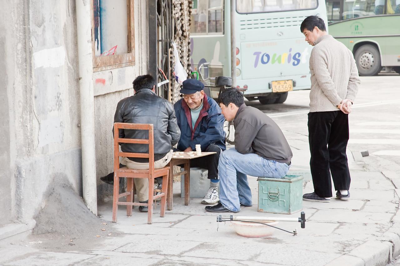 6) 3 Guys Chess