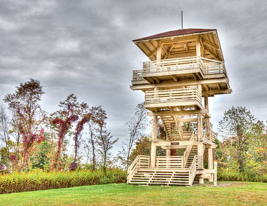 Lookout Tower Pipestem