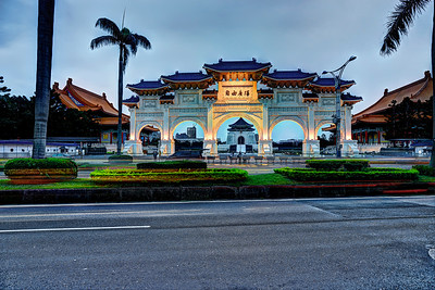 The Gate at Chiang Kai Shek memorial