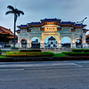 The Gate at Chiang Kai Shek memorial