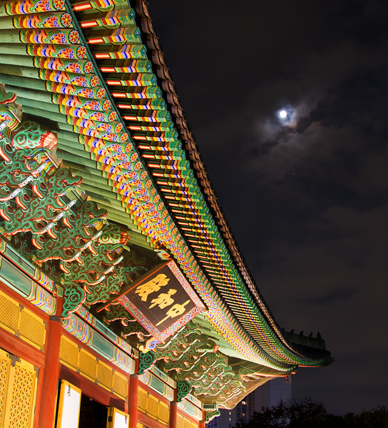 Deoksugung at night