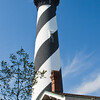 The St. Augustine Lighthouse is on the north end of Anastasia Island, within the current city limits of St. Augustine, Florida. The tower, built in 1874, is owned by the St. Augustine Lighthouse & Museum, Inc., a not-for-profit maritime museum and private aid-to-navigation.